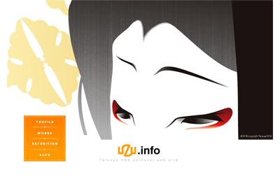 Uzu_web2009_top_3